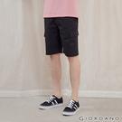 【GIORDANO】 男裝工裝休閒短褲 ...