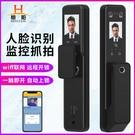 恒陽指紋鎖家用防盜門人臉識別智慧鎖電子可視密碼鎖帶監控攝像頭 夢幻小鎮