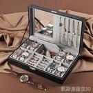 首飾盒手表收納盒大容量精致帶鎖手飾品整理盒多功能飾品項鏈盒子