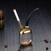 618大促 創意水菸斗菸絲斗過濾菸嘴水菸壺水菸筒全套菸鍋菸袋菸具兩用菸具 百搭潮品