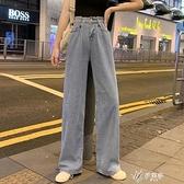 褲子女2020新款寬鬆高腰顯瘦垂感直筒拖地淺色薄款夏季闊腿 【快速出貨】