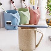 小麥牙刷 牙刷盒 超細纖毛 軟毛 牙刷 附收納盒 竹炭 牙周病 環保材質(袋裝) 【Q205】生活家精品