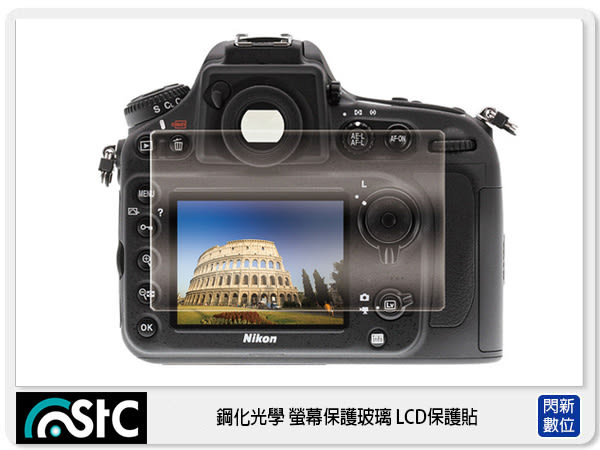 STC 鋼化光學 螢幕保護玻璃 保護貼 適 Nikon D500