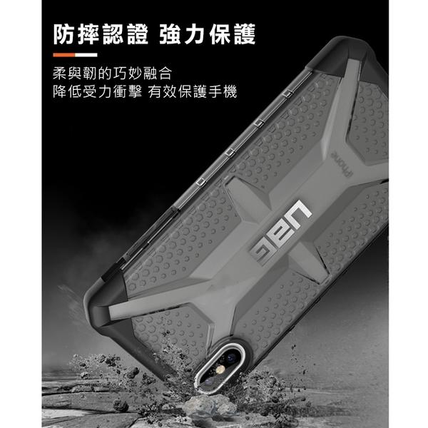 【UAG】iPhone 12 Pro 耐衝擊 手機殼 防摔殼 保護殼 美國軍規 超強耐摔 盔甲 背蓋 保護套