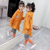 女童衛衣加絨2019新款秋裝兒童中長款秋冬洋氣時髦加厚保暖上衣潮-ifashion
