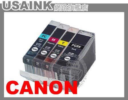USAINK☆BCI-3eY/3Y 黃色相容墨水匣 BJC-3000/6000/6200/6500/i550/i850/i6100/i6500/iP3000/iP4000/iP5000/MPC400