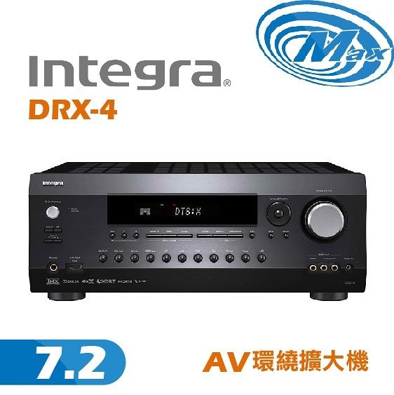《麥士音響》 Integra 環繞擴大機 DRX-4