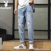牛仔褲牛仔褲男直筒寬鬆韓版潮流春夏季薄款破洞九分休閒長褲子 阿卡娜