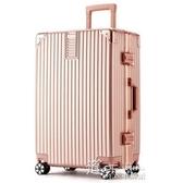 旅行箱萬向輪拉桿箱行李箱女男20密碼箱包學生皮箱子YYS   【快速出貨】