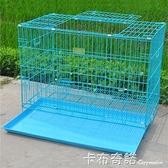 小狗狗籠子鐵絲加粗泰迪摺疊籠子大中型犬寵物雞籠兔籠貓籠帶托盤