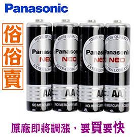 【促銷價】 國際牌 3號電池黑色 4入 / 組