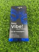 按摩油 潤滑液 情趣商品 葡萄牙ORGIE Vibrator Sexy Vibe 跳跳糖 跳動式潤滑液凝露 舒爽款 15ml