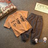 男童套裝 童裝男童2019新款夏裝套裝寶寶小男孩洋氣3帥氣4一歲潮兒童兩件套 2色