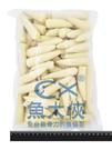 1I4A【魚大俠】AR044冷凍整條玉米...
