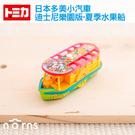 【日貨Tomica小汽車(迪士尼樂園版-夏季水果船)】Norns 日本TOMICA多美小汽車 玩具車