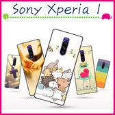 Sony Xperia 1 6.5吋 時尚彩繪手機殼 卡通磨砂保護套 黑邊手機套 風景 塗鴉背蓋 超薄保護殼 TPU軟殼