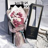 花束520送女朋友禮物 情人節禮物感動女友創意禮品錶白神器生日禮物LX