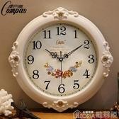 掛鐘 康巴絲靜音掛鐘現代客廳時鐘歐式掛錶個性時尚鐘錶創意石英鐘家用 歌莉婭YYJ