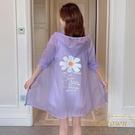 防曬衣女中長款小雛菊時尚百搭透氣防紫外線寬鬆外套【繁星小鎮】
