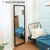 【JL精品工坊】夢幻超大實木掛鏡60X180限時免運$1790/桌鏡/立鏡/自拍鏡/穿衣鏡/衣架/壁鏡