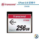 【BENRO百諾】CFX650 256GB CFast 2.0 創見記憶卡