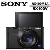 6期零利率 SONY RX100V (RX100M5A) (公司貨)