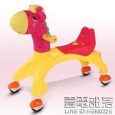 兒童扭扭車玩具寶寶溜溜車1-3歲滑行車萬向靜音輪搖擺車子妞妞車