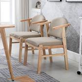 快速出貨-北歐實木餐椅現代簡約家用餐廳懶人靠背臥室經濟小戶型成人椅子WY