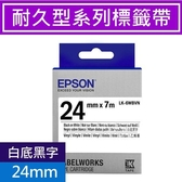 EPSON LK-6WBVN 耐久型標籤帶 24mm 白底黑字 S656417