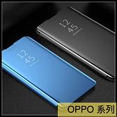 【萌萌噠】OPPO Reno4 Reno4 Pro 電鍍鏡面智能支架款保護殼 直立式休眠功能側翻皮套 手機套 手機殼