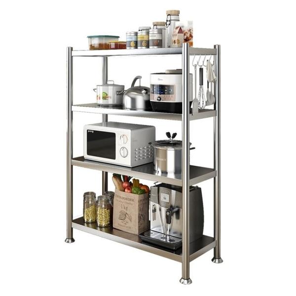加厚不銹鋼廚房置物架落地多層收納儲物架家用微波爐烤箱架【七月特惠】