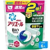 ARIEL3D抗菌洗衣膠囊室內32顆袋【六入組】【愛買】