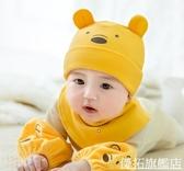 韓國女寶寶帽子春秋薄款0一1-3歲男童嬰幼兒童純棉嬰兒毛線帽冬季 優拓