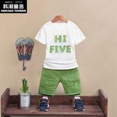 男童夏裝2018新款套裝夏季童裝兒童韓版短袖衣服兩件套潮WY1124【雅居屋】