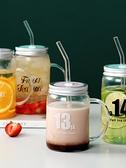 網紅可愛玻璃水杯吸管杯帶蓋果汁杯情侶款玻璃杯耐熱