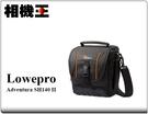 ★相機王★Lowepro Adventura SH140 II〔艾德蒙〕單肩側背相機包