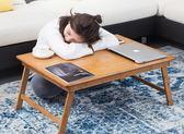 筆記本電腦桌床上用可摺疊小桌子簡約宿舍懶人書桌寫字學習桌炕桌 卡布奇诺igo