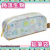 角落生物鉛筆盒鉛筆袋收納袋Sumikko Gurash   793 144 該該貝比  ☆