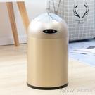 電動智慧感應家用客廳臥室廚房衛生間可愛有帶蓋筒CY『新佰數位屋』