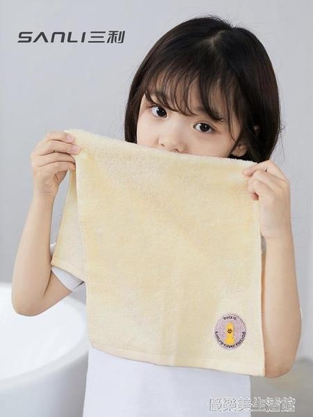 三利兒童毛巾4條 純棉可愛洗臉小面巾吸水洗澡寶寶柔軟家用不掉毛