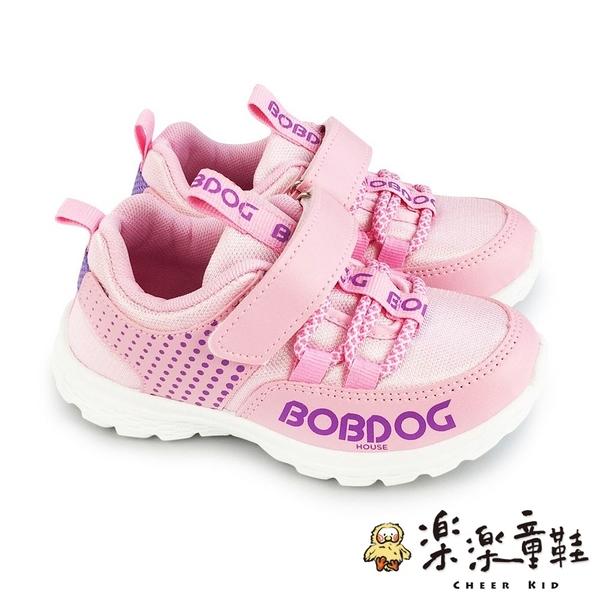 【樂樂童鞋】【台灣製現貨】巴布豆輕量透氣休閒鞋-粉色 C072 - 現貨 台灣製 女童鞋 運動鞋 休閒鞋
