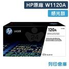 原廠感光鼓 HP 感光鼓 W1120A/...