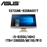 ASUS 華碩 Vivo AiO V272UNK-825BA001T 27型 (贈送MSI AMD 聯名鼠墊&SanDisk金屬USB 256G)