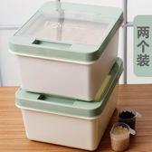 米桶廚房密封米桶家用塑料防潮收納20斤裝米缸大米面粉防蟲儲米箱10kg限時一周下殺75折