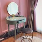梳妝台臥室 輕奢現代簡約北歐網紅化妝桌i...