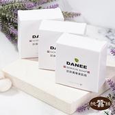 【岱妮蠶絲】蠶絲胜肽珍珠菁華美肌皂(平裝版100g*3入)