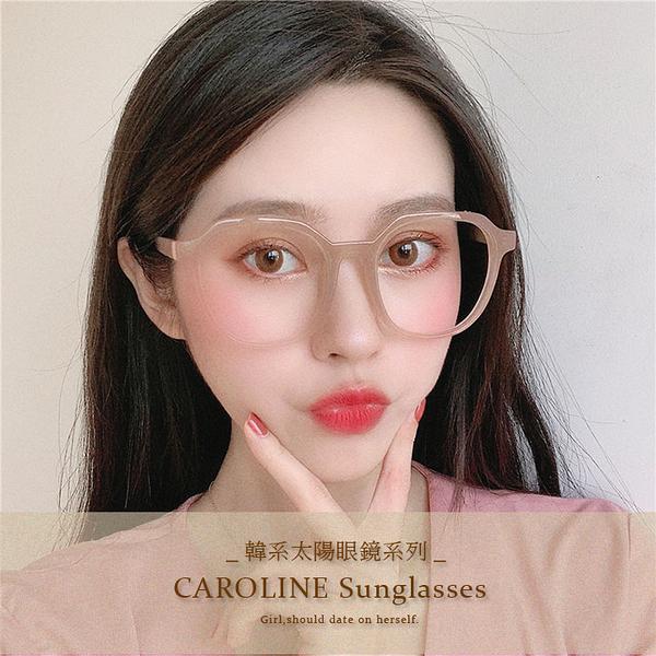 《Caroline》年度最新款平光鏡時尚框架百搭文藝 平光眼鏡 72295