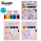【日本正版】三麗鷗 12色 蠟鉛筆組 日本製 Coupy Pencil 油蠟色鉛筆 凱蒂貓 甜夢貓 246542 247563 247686