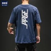 胖胖哥夏季T恤男短袖嘻哈潮流潮牌男士衣服大碼寬鬆體恤胖子男裝 韓國時尚週