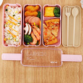 學生餐盒上班微波爐飯盒便攜卡扣分格